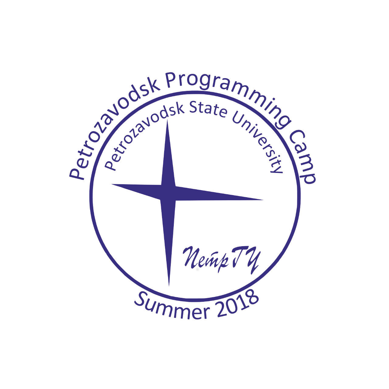 The 35th Petrozavodsk Programming Camp