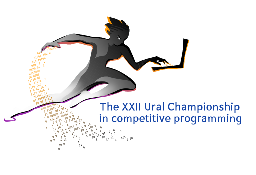 The XXII Ural Championship in competitive programming