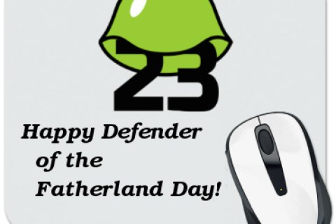 Happy Defender of the Fatherland Day!