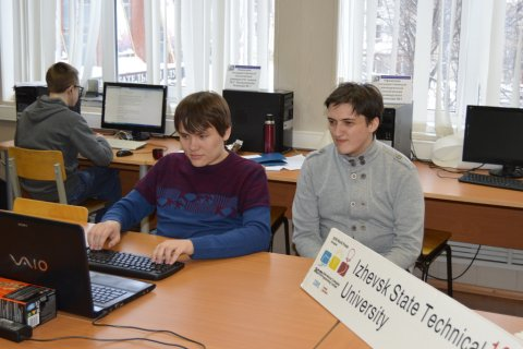 The opening of XIX Russian National Programming Tournament