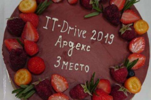 Ardecs on IT Drive 2019