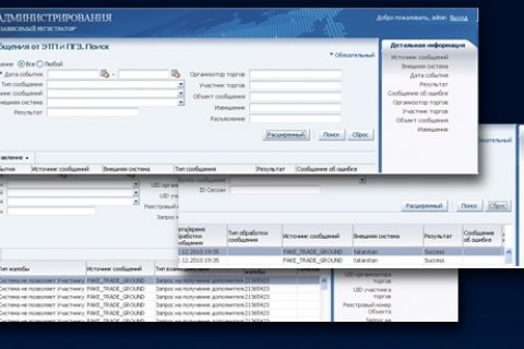 The system Independent register was given for beta testing